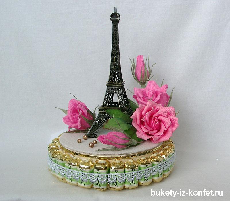 сладкий букет Париж