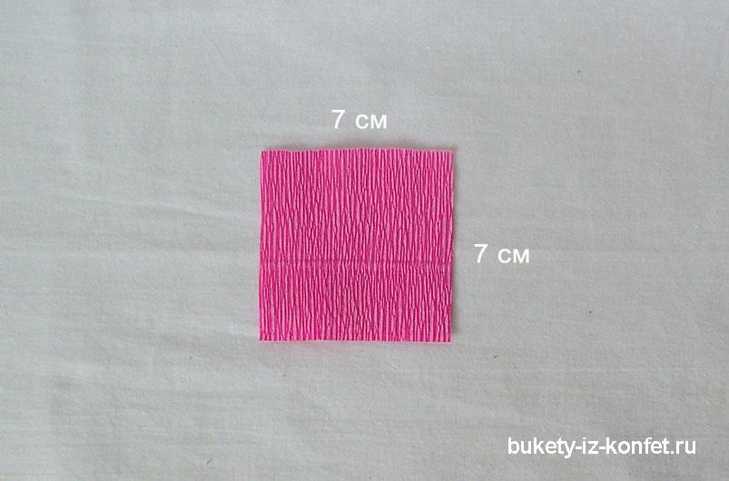 roza-iz-gofrirovannoj-bumagi-04