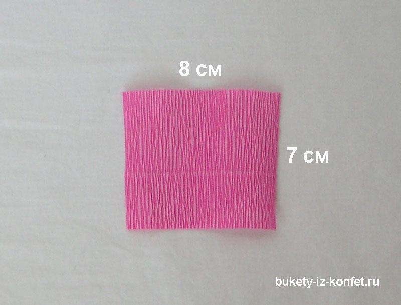 roza-iz-gofrirovannoj-bumagi-34