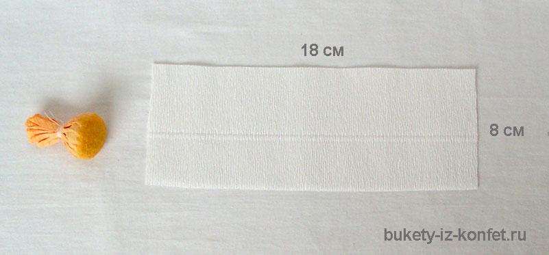 ромашка из гофрированной бумаги