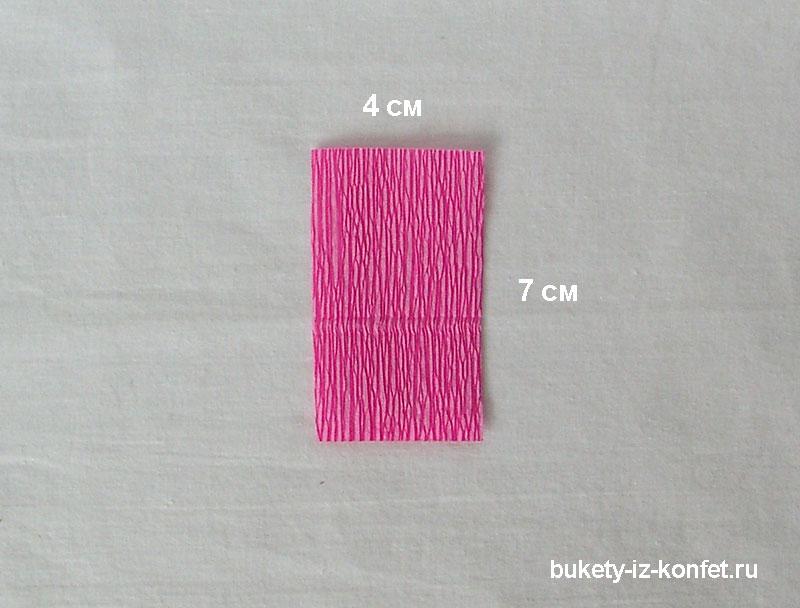 roza-iz-gofrirovannoj-bumagi-06
